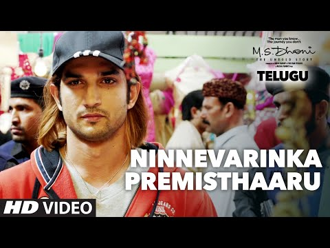 Ninnevarinka Premisthaaru Video Song || M.S - Telugu || Sushant Singh Rajput, Kiara Advani