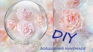 Как сделать РОЗУ из гофрированной бумаги/diy/красим розу