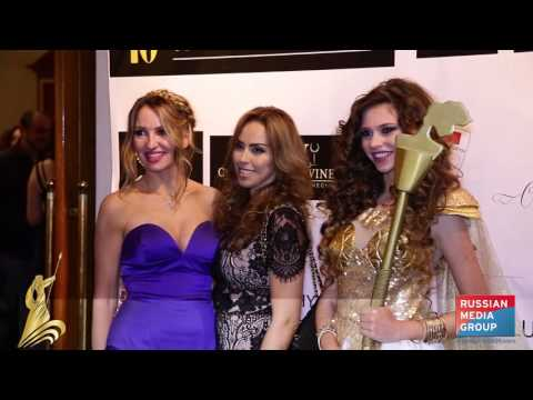 Cyprus Business Woman of the Year Award 2016