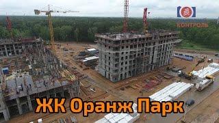 видео Новостройки в Котельниках