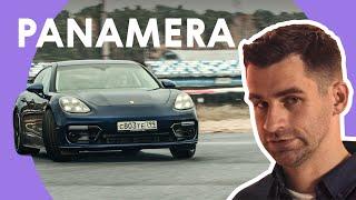 Porsche Panamera — семейный дрифт-универсал?