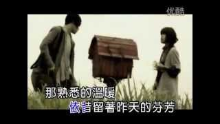 Video 天使的翅膀 -Tian Shi de Chi Bang khu (Ajung Sung-mandarin song) download MP3, 3GP, MP4, WEBM, AVI, FLV Januari 2018