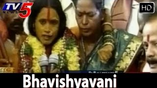 Bhavishyavani On Mahankali Bonalu Jatara in Secunderabad  - TV5