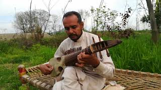 Pashto Song Waht Mazegar day deedananoona toolawoma (Instrumental) by Dilsher Khan