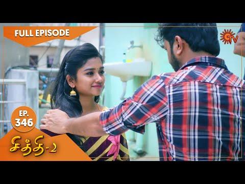 Chithi 2 - Ep 346 | 23 July 2021 | Sun TV Serial | Tamil Serial