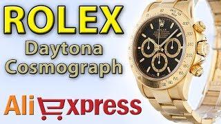 Подробный обзор часы ROLEX Daytona Cosmograph из Китая с AliExpress
