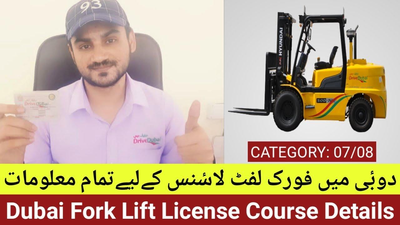 how to get rera license in dubai