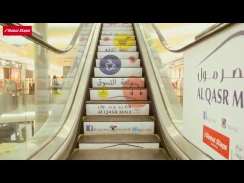 Escalator Advertising - Al Qasr Mall  -  Riyadh, Saudi Arabia 2016