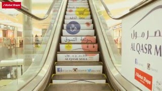 escalator advertising al qasr mall riyadh saudi arabia 2016