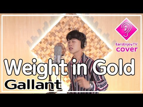 Weight In Gold - Gallant ( Cover By Hoyeon Hwang ) /with Lyrics