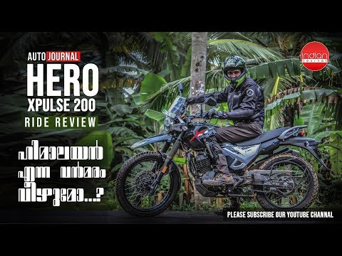 hero-xpulse-200-ride-review-|-detailed-review-in-malayalam-|-auto-journal-|-indian-journal