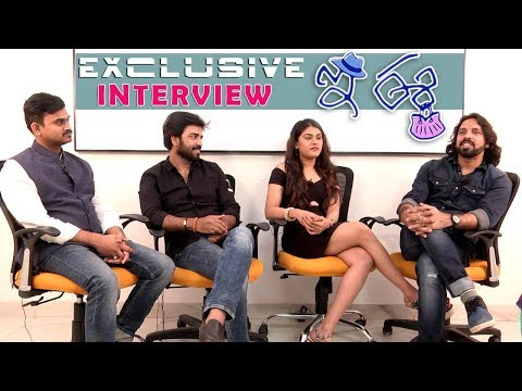 E EE Movie Team Exclusive Interview |...