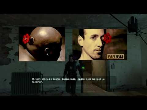 Valve - Мужик с вентилем (История заставки)