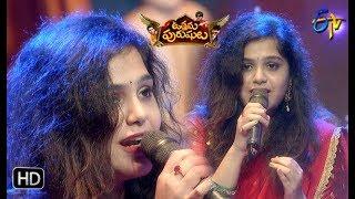 Shruthi Ranjani,Saketh Songs Performance | Uthama Purushulu | ETV Diwali Spl Event |27thOct2019 |ETV