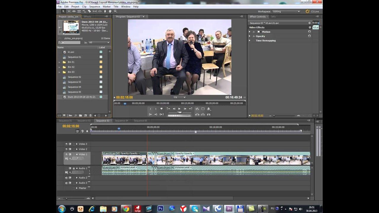 Видео монтаж программа на русском скачать
