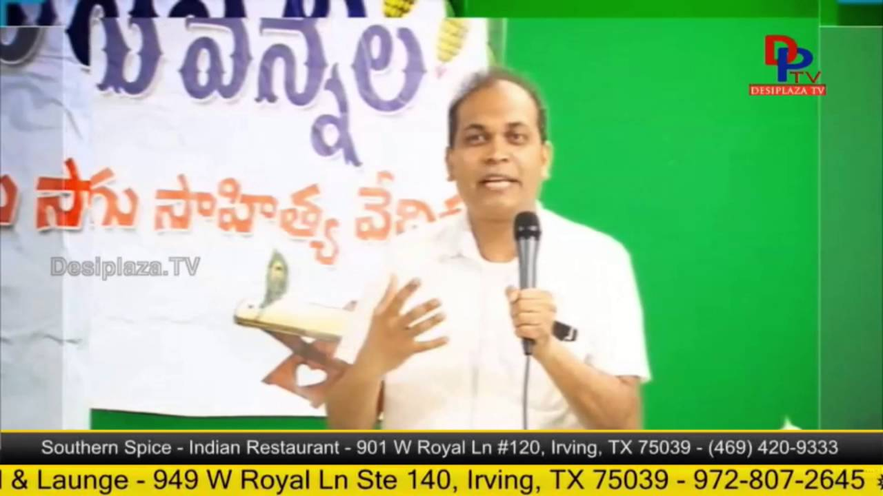 Part 2 - Speech by Ande Sree at 107th Tantex Nela Nela Telugu Vennela 2016