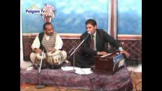 PAIGAM TV: Urdu Masihi Geet - Asif Rafique