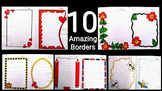 10 Beautiful borders for projects handmade| simple border designs| Notebook border designs| rulled
