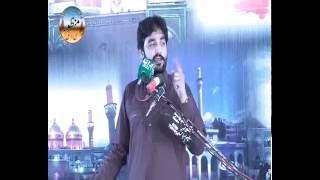 Zakir Waseem Abbas Baloch Shahi Ameer Mukhtar  Majlis 30 Aug 2016 Jalsa Malik irfan Jhang City
