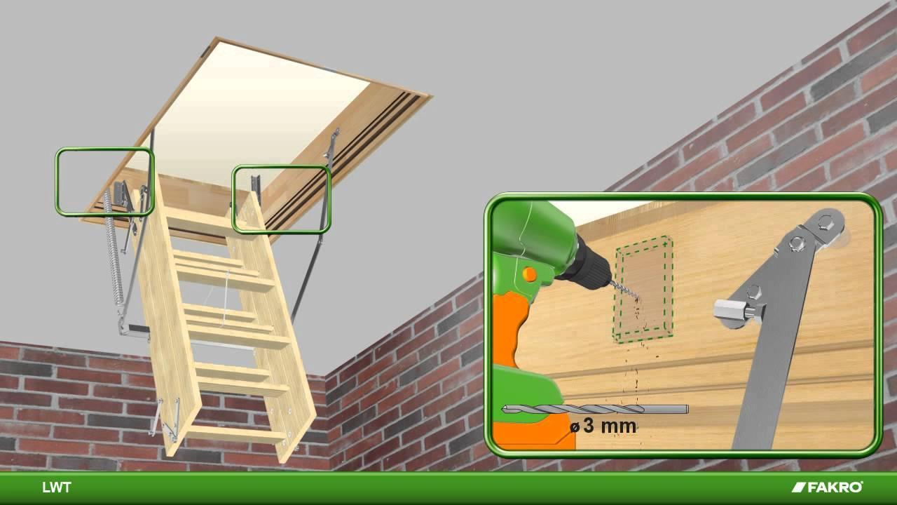 fakro scari de acces la pod lwt youtube. Black Bedroom Furniture Sets. Home Design Ideas
