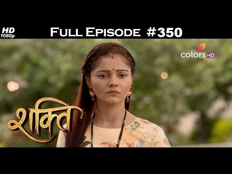 Shakti - 26th September 2017 - शक्ति - Full Episode thumbnail