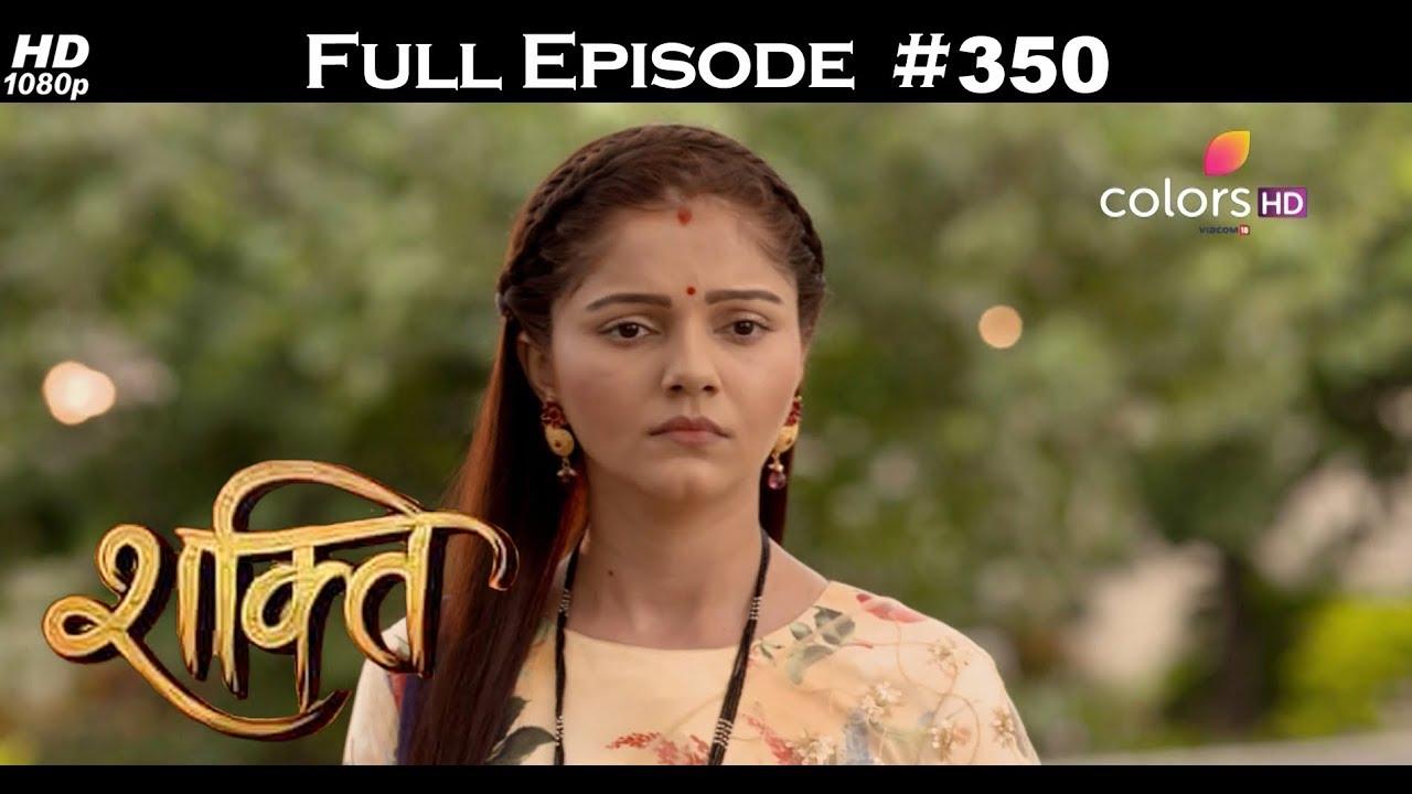 Download Shakti - 26th September 2017 - शक्ति - Full Episode