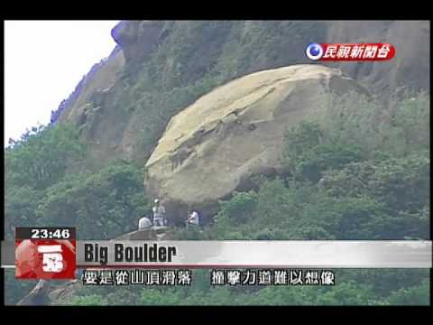 Keelung plans to use chemical injections to break apart dangerous boulder