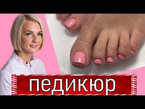 Педикюр-покрытие лаком, Golden Tace педикюр, стержневая мозоль на пальце/Виктория Бандурист
