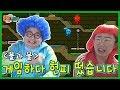 [짤툰 오리지널] 탈룰라 - YouTube
