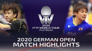 Lin Gaoyuan vs Koki Niwa | 2020 ITTF German Open Highlights (R16)