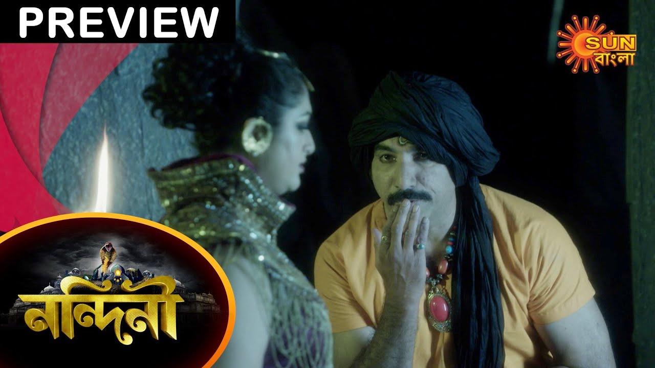 Nandini - Preview | 23 Feb 2021 | Full Episode Free on Sun NXT | Sun Bangla TV Serial