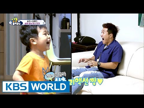 A new uncle is coming over to Seungjae's house! Who will it be? [The Return of Superman/2017.09.03]
