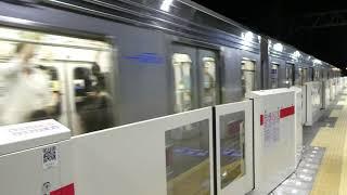 【フルHD】東武鉄道東上線9000系(急行) 多摩川(TY09)駅発車 2(ホームドア設置後)