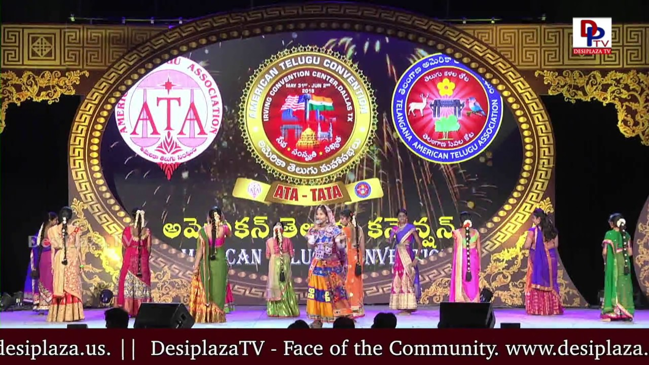 Audience enjoy for Mangli Superb LIVE Performance at American Telugu Convention in Dallas | DPTV