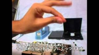 プレイステーション2の超低コスト改造方法(セロテープ) thumbnail