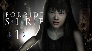 Forbidden Siren (Napisy PL) #1 - Najstraszniejszy horror na PlayStation (PS4 Gameplay PL)
