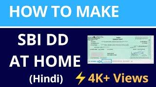 Comment faire SBI DD en ligne à la Maison? #youtube