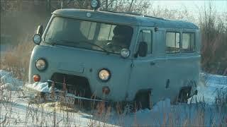 Уаз Буханець свапо на тойота 5vz 3.4 L «Антибіотик» перший виїзд випробування на невеликому снігу