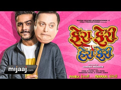 Fera Feri Hera Feri Trailer - Launch | Press Conference In Ahmedabad | Mijaaj