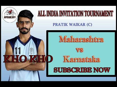 Mysore senior open kho kho  championship 2016