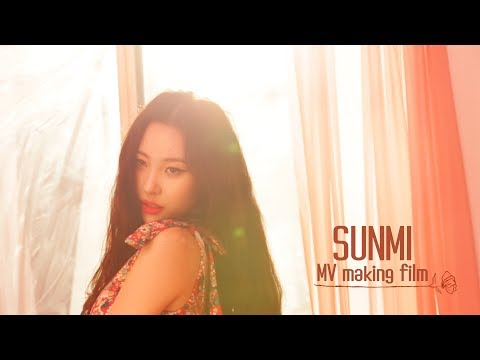 [Making] 선미 (SUNMI) '가시나 (Gashina)' Music Video Making Film
