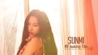 Video [Making] 선미 (SUNMI) '가시나 (Gashina)' Music Video Making Film download MP3, 3GP, MP4, WEBM, AVI, FLV Oktober 2017