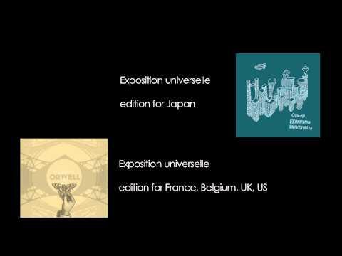 Orwell Tous les avenirs - OFFICIAL AUDIO