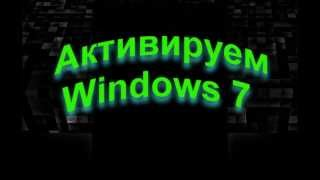 видео Устранение неполадок запуска  (Windows 7)
