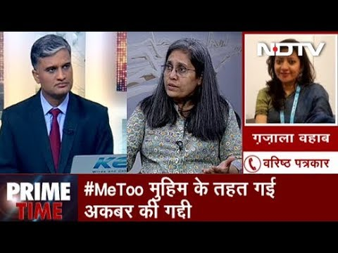Prime Time, Oct 17, 2018 | India's #MeToo Still in its Nascent Stage?