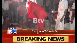 Video Koppala Sri Gavisiddeshwara Ajjana jatra   YouTube download MP3, 3GP, MP4, WEBM, AVI, FLV Juli 2018