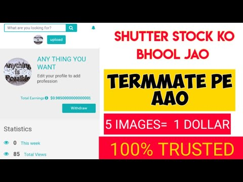 How To Earn Money By Uploading Images | Earn With Termmate | 100% REAL