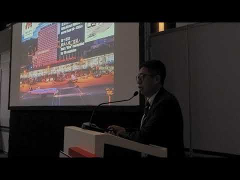 Macao Trade and Investment Promotion Institute presentation at IT&CMA 2019 - Unravel Travel TV