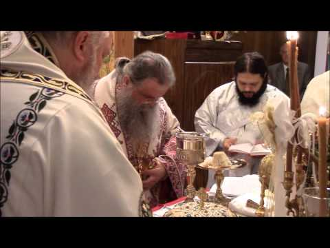 St. Peter and Paul Macedonian Orthodox Cathedral 50t Anniversary Sluzba HD 7 14 2013 Crown Point