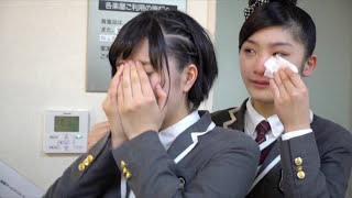 倉島颯良と岡田愛.